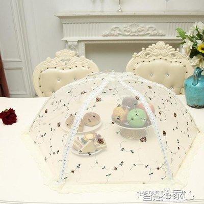 櫻花SHOP 防蠅罩 剩飯蓋菜罩餐桌罩可折疊食物罩子家用大號型長方形圓形防塵防蚊罩YH863