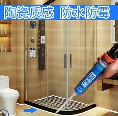 888利是鋪-塑鋼泥陶瓷膠馬桶滲水堵漏王浴室衛生間漏水防水膠防霉材料#陶瓷膠