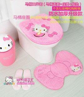 ☆新款Hello Kitty加厚馬桶墊...