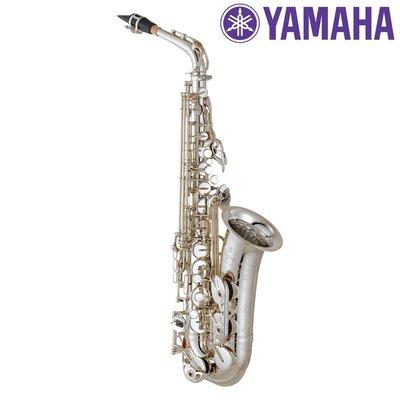 小叮噹的店-YAMAHA YAS82ZS 日本製 Z系列 中音薩克斯風 ALTO SAX (YAS-82ZS)