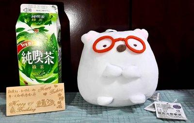 Sumikko Gurashi しろくま White Bear 6 Inch Plush Toy Soft Doll