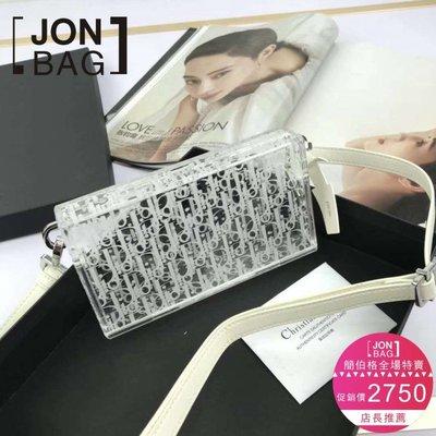 Dior 迪奧 時尚百搭夏天透明小包包 手機包 迷你斜背包 斜挎包 果凍包 小清新亞克力小方包 盒子包 女包  側背包