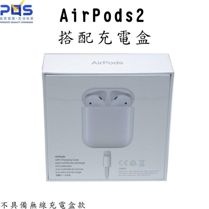 Apple 蘋果 AirPods 第二代 無線藍牙耳機 搭配充電盒 免運費 台南PQS