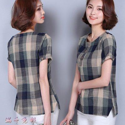 時尚佳人=亞麻女裝夏天上衣新款夏裝棉麻T恤女短袖寬鬆韓版格子襯衫= 短袖、 T恤、圓領V領 、打底衫、popo領