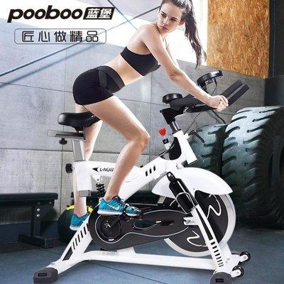 健身車 藍堡動感單靜音車家用健身車室內運動器材減震自行車  DF   99免運