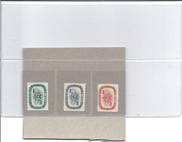 紀43 軍人節紀念郵票 上品