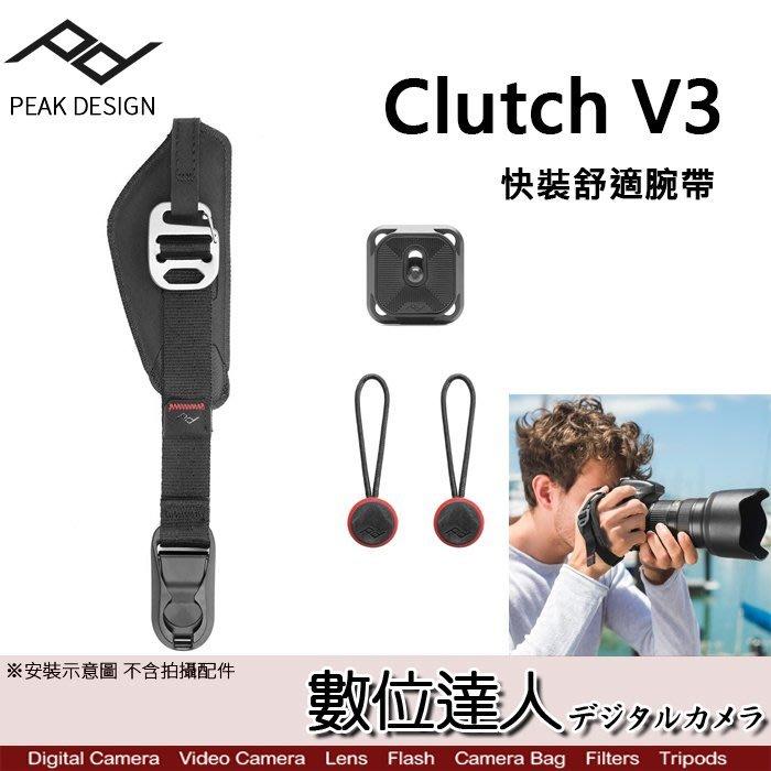 【數位達人】Capture PEAK DESIGN 快裝舒適腕帶 Clutch V3相機手腕帶 腕帶 快槍俠 / 2