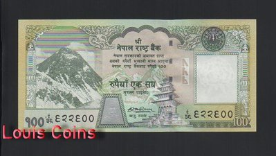 【Louis Coins】B1222-NEPAL-ND (2008-2010)尼泊爾紙幣,100 Rupees
