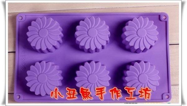 矽膠模型 巧克力蛋糕烘培布丁果凍模 皂模~風車花型6連  小丑魚 ~A052