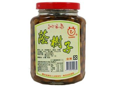 [綠工坊] 全素 蔭樹子 無防腐劑 甘寶 桃米泉