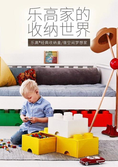 ☆║♥愷心小舖♥║☆正品LEGO樂高ROOM 大型積木全新 Lego Storage Brick大4凸 抽屜式 收納盒