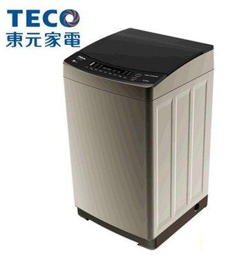 東元TECO  W1068XS 10公斤.DD變頻直驅單槽洗衣機.不鏽鋼內桶