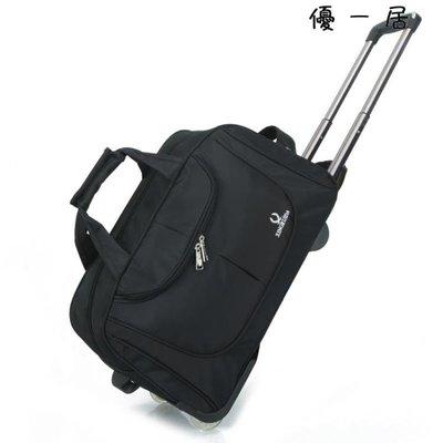 拉桿包旅游男女手提旅行袋大容量行李包
