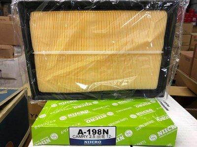 『油工廠』高品質 TOYOTA 豐田 CAMRY RAV4 2.5 油電 Hybrid 空氣濾芯 空氣芯 空濾