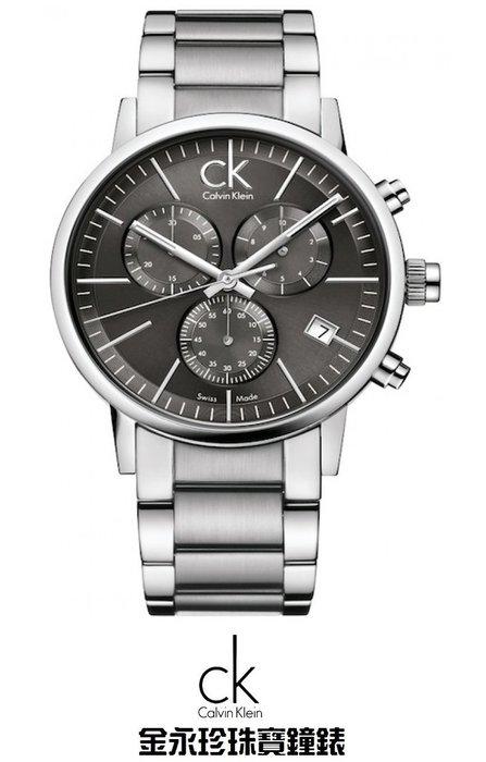 金永珍珠寶鐘錶*CK手錶Calvin Klein 原廠真品 K7627161 黑面 對錶 生日 情人節禮物 送鍍膜*