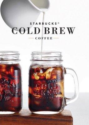 ??2018韓國星巴克冷萃咖啡玻璃罐450ml 冷萃咖啡玻璃壺 Mason Jar 梅森罐 星巴克玻璃杯 星巴克罐