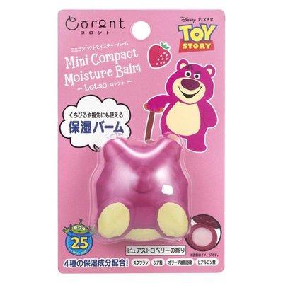 *現貨+預購*  護唇膏  日本進口  迪士尼 屁屁保濕護唇膏【NAMU*JAPAN】