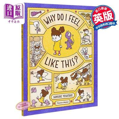 吉竹伸介:為何我會有這種想法呢?Why Do I Feel Like This? 情緒管理 情培養 親子繪本 精裝 英文