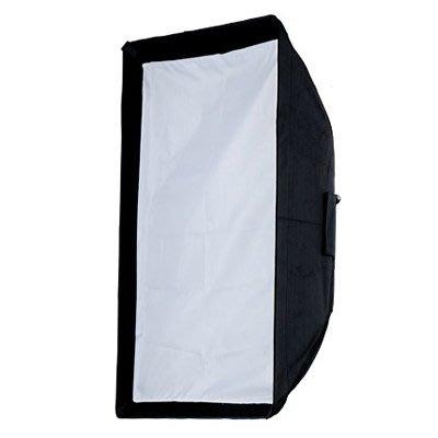60*90影室攝影燈柔光箱拍照燈攝影器材含柔光布柔光道具JY