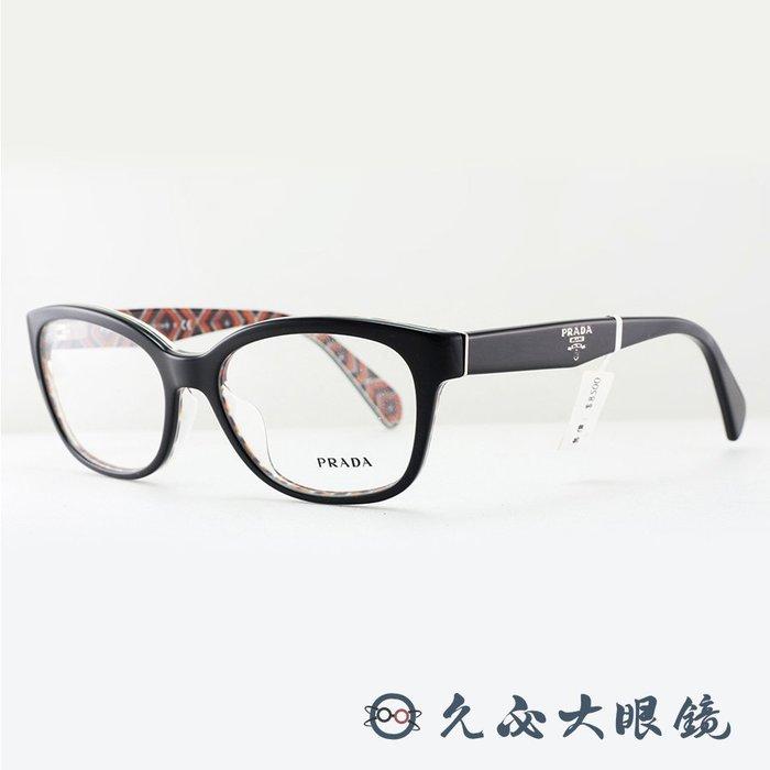【久必大眼鏡】Prada 鏡框 VPR20P MAS-1O1 (黑) 摩登經典LOGO 原廠公司貨