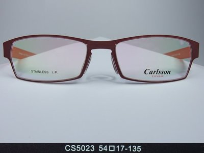 信義計劃 眼鏡 Carlsson 卡爾森 CS 5023 運動 光學眼鏡 彈性 塑料 記憶 鏡架 eyeglasses 台北市