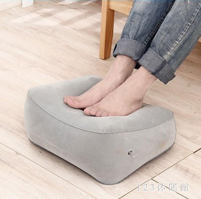 充氣腳墊汽車充氣腳墊長途飛機旅行睡覺神器腿歇灰色飛機腳凳便攜足踏 LH6036