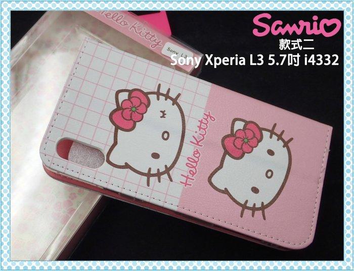 【閃電出貨】HelloKitty Sony Xperia L3 5.7吋 i4332 現代款白粉格子側掀皮套 L3款式2
