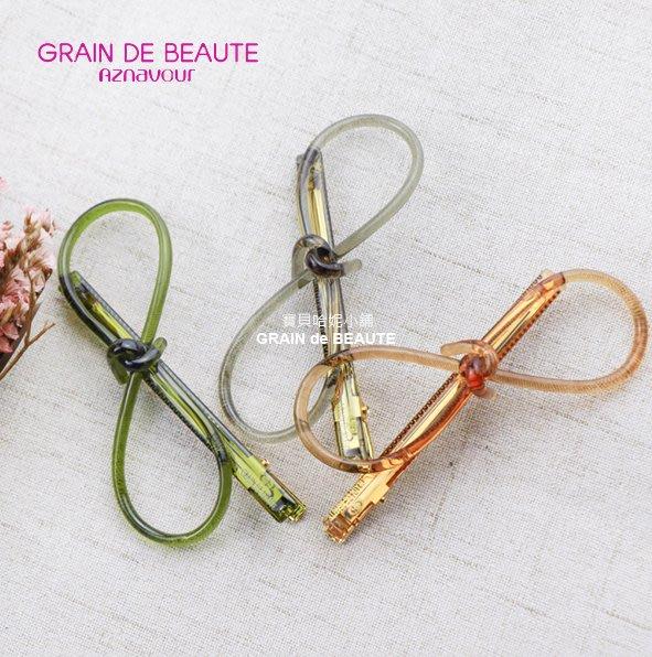 BHJ621-法國品牌Grain de Beaute 氣質透明8字蝴蝶結髮夾 瀏海夾 鴨嘴夾【韓國製】Aznavour