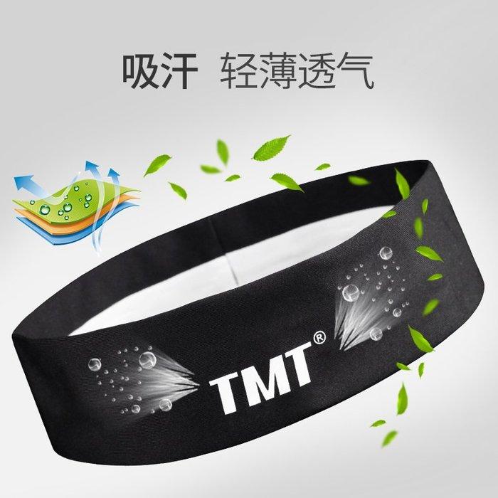 奇奇店#TMT發帶運動頭帶女士籃球健身夏季導汗止汗跑步頭巾男箍吸汗裝備