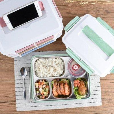 YEAHSHOP 304不銹鋼保溫飯盒食堂簡約便Y185