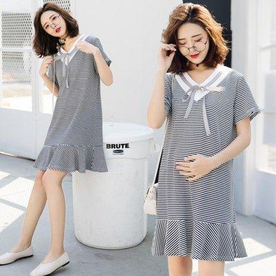 孕婦洋裝 孕婦裝夏裝2018新款韓版v領條紋短袖孕婦連身裙荷葉邊春夏季潮媽
