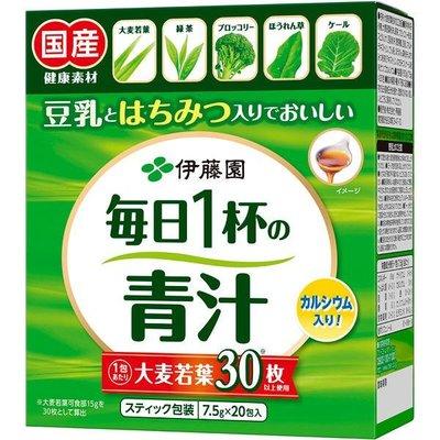 TAKI MAMA 日本代購 伊藤園每日1杯青汁7.5g*20包(含日本國產豆乳及蜂蜜-有糖) 預購中