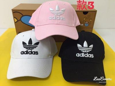 Adidas/愛迪達-經典-三葉款 老帽/鴨舌帽/棒球帽/情侶帽/急單專區/最快隔天即可收到⭐️現貨當天寄⭐️