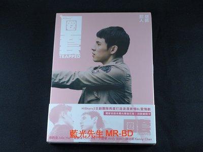 [DVD] - HIStory3 : 圈套 Trapped 雙碟版 ( 采昌正版 )