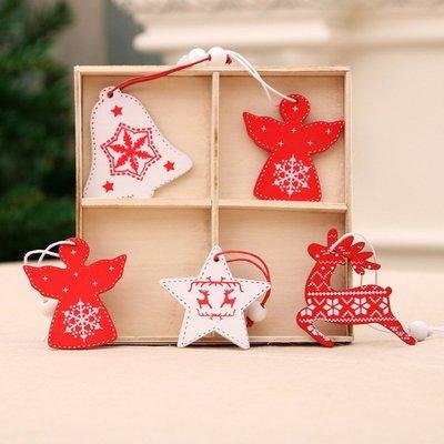 木質聖誕小掛件 聖誕樹掛件聖誕小禮物 木盒精致小掛件