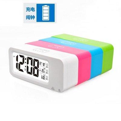 智能充電 液晶數字顯示懶人貪睡鬧鐘 座鐘觸摸感應電子時鐘工作日聰明鐘夜光靜音電子鐘床頭兒童
