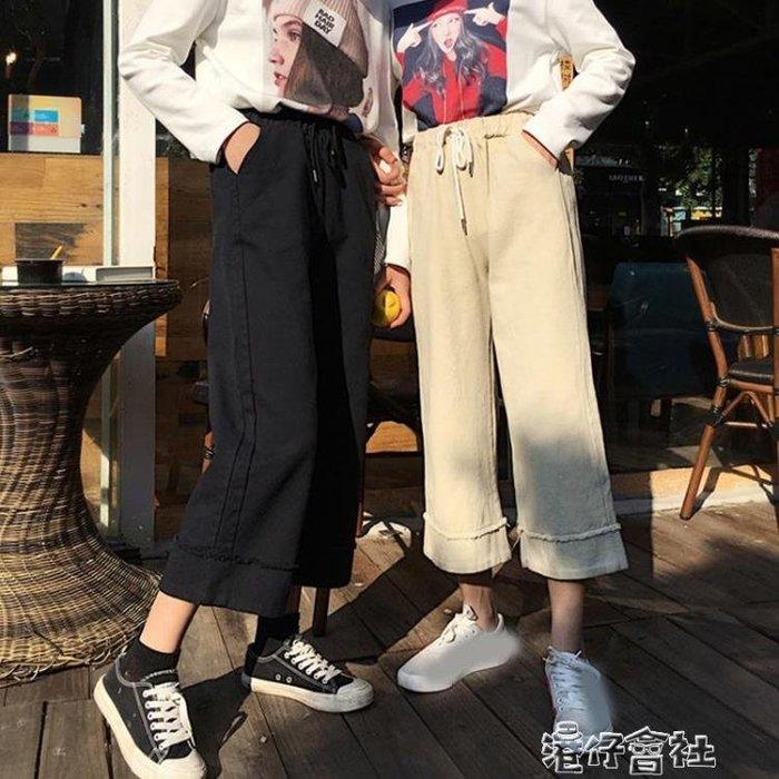春季女裝韓版學院風繫帶鬆緊腰顯瘦毛邊牛仔褲寬鬆休閒九分寬管褲