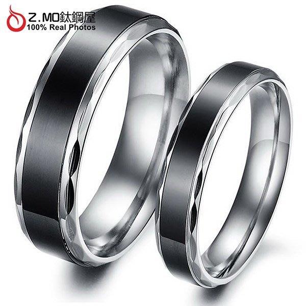 情侶對戒指 Z.MO鈦鋼屋 情侶戒指 素色戒指 白鋼對戒 素色對戒 敲花戒指 愛情詩句 刻字【BKY293】單個價