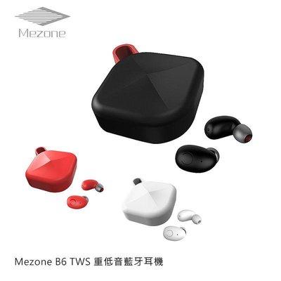 --庫米--Mezone B6 TWS 重低音藍牙耳機 IPX7 防水
