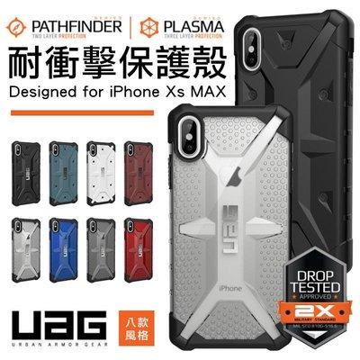 UAG iPhone XR iXR 6...