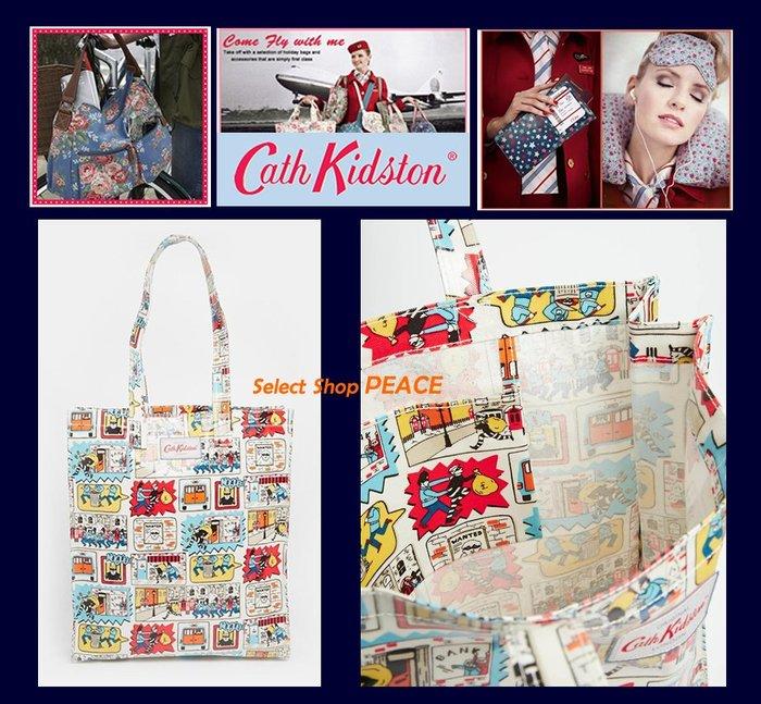 Cath Kidston 英國【現貨↘打7折】側背包 Bookbag with Gusset