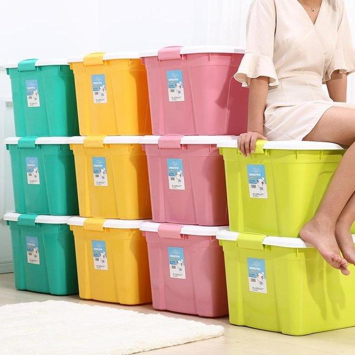 特大號收納箱加厚塑料衣服被子儲物箱子有蓋衣物整理箱清倉三件套 【鬧市小店】