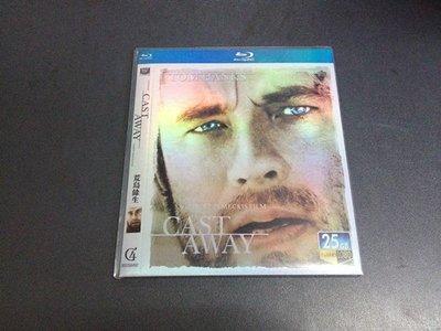 【藍光電影】荒島餘生 浩劫重生/劫後重生 CAST AWAY (2000) 8-019