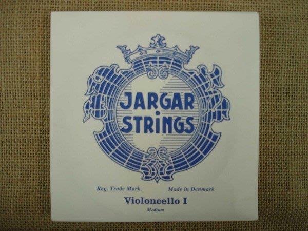 【六絃樂器】全新丹麥 Jargar 大提琴弦 中等張力 / 現貨特價