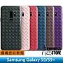 【妃小舖】三星 Galaxy S9/ S9+ 編織紋/ 格紋...