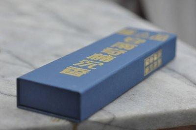 宋家苦茶油weiagarkinan.1-2.上品惠安出產的安南奇楠沉香臥香.有粉味.馨香.味道甜美.50克