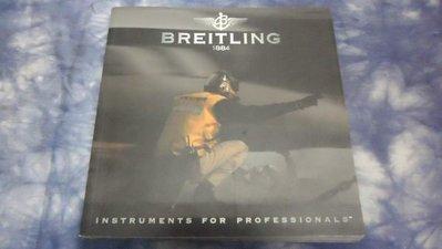 【阿公書房】收藏/嗜好~Breitling 手錶型錄  百年靈 專業航空錶旗艦品牌~M2
