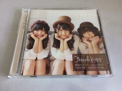 「環大回收」♻二手 DVD-CD 早期 絕版【AKB48 FRENCH KISS 最初的MAIL】日版 專輯唱片 影音