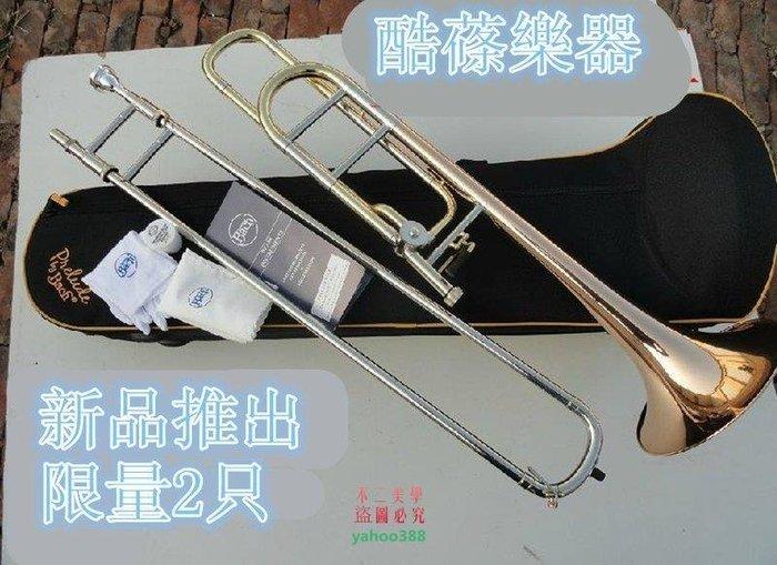 美學201巴哈42BO高級變調次中音長號磷青銅合金一體喇叭專業演奏考級長號❖37136
