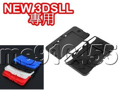 NEW 3DSLL保護套 矽膠套 新款 3DSLL 主機套 軟膠套NEW 3DSXL 主機保護殼 黑色 白色 紅色 藍色